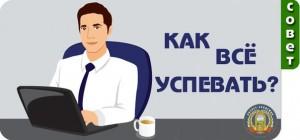 TwEI8hKIb5k (1)