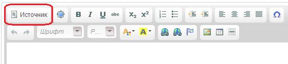 opencart-editor